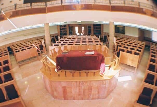 בית הכנסת פסגת מוריה בפסגת זאב