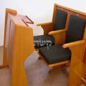 מעמד בית כנסת, עם תא- קשת רהיטים