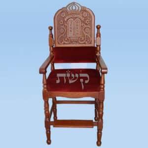 כיסא אליהו-הנביא - קשת רהיטי עץ ומתכת