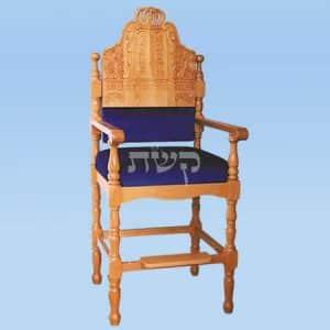 כיסא אליהו הנביא- קשת רהיטי עץ ומתכת