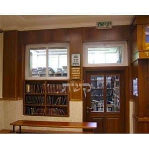 ספרייה בבית הכנסת שטיבלך, ירושלים- קשת
