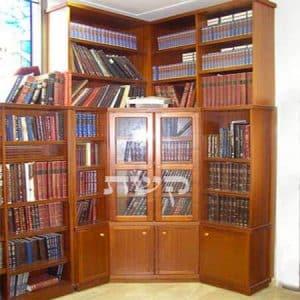 ספריית בית הכנסת אוהל משה, גבעת מרדכי, ירושלים