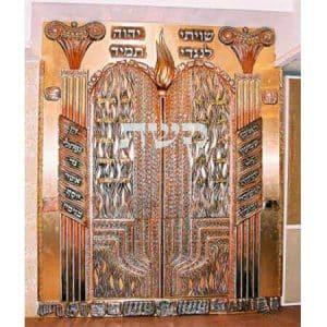 ארון קודש בבית הכנסת הנני, ירושלים