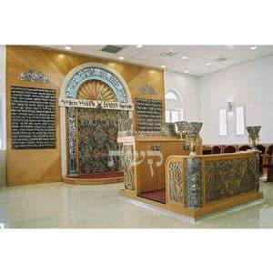 ארון קודש בבית כנסת בהר חומה, ירושלים- קשת רהיטים