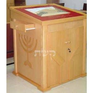 תיבה בבית הכנסת אלון יוסף, קרית ארבע