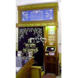 ארון קודש בבית הכנסת שטיבלך, ירושלים