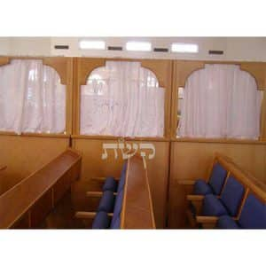 מחיצה בבית הכנסת נחמת רחל, קרני שומרון- קשת
