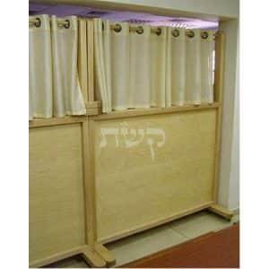 מחיצה ניידת עם וילונות בבית הכנסת בית יצחק, פסגת זאב- קשת
