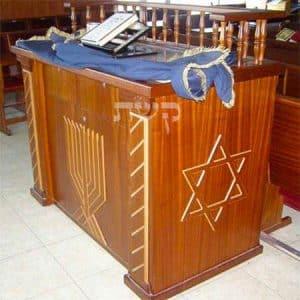 תיבה בבית כנסת כתר אליהו, גבעת שאול, ירושלים