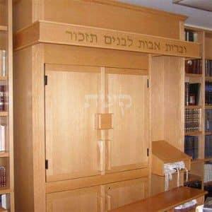 ארון קודש בבית הכנסת בית הדסה, חברון