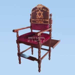כסא אליהו הנביא בעיצוב מלכותי, עם תא נפתח